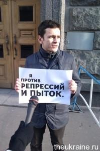 Илья Яшин против репрессий и пыток