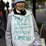 Женщина-плакат на митинге в поддержку выборов КС