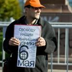 Участник митинга поддерживает «узников 6мая»