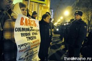 Участники акции против репрессий
