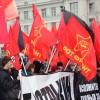 "Организация ""Рот фронт"" на митинге антифашистов"