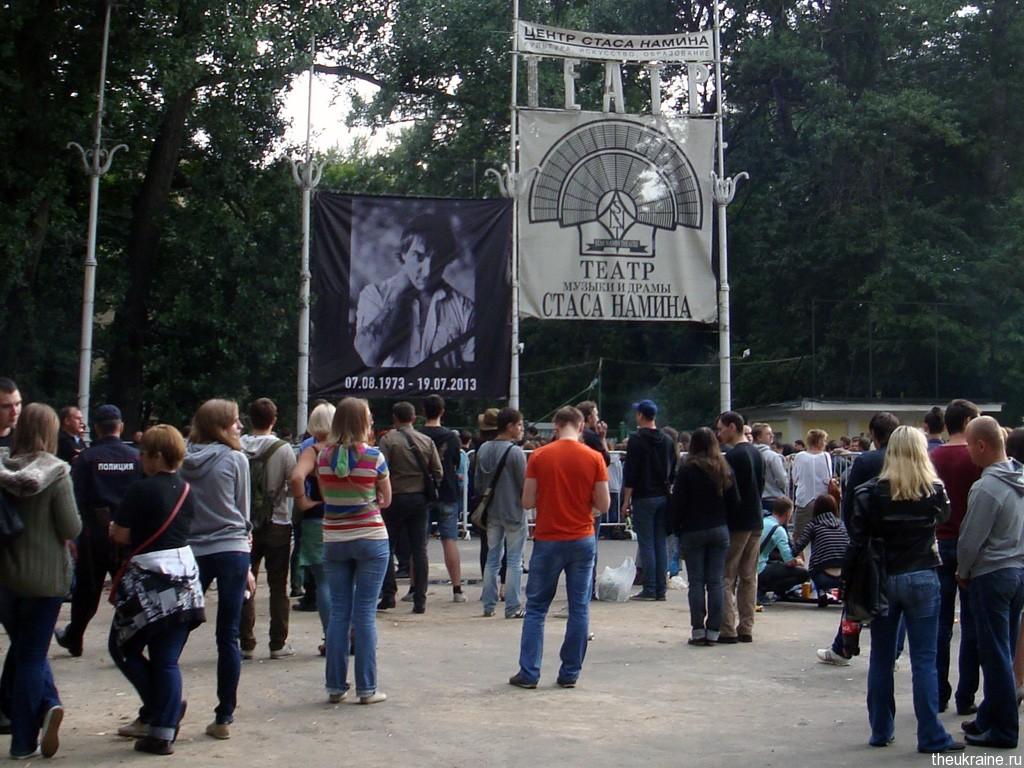 Зелёный театр во время прощания с Михаилом Горшенёвым