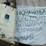 Надпись на столбе на митинге в поддержку выборов КС