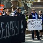 Митингующие с плакатом и растяжкой