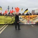 Участники Русского марша-2012